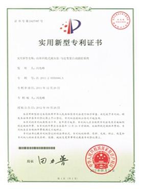 276x368-3