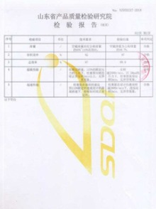 Hydraulic pump repair test report