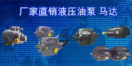Factory direct sale, hydraulic oild pump motor