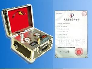 液压测试仪