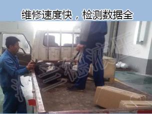 进口液压泵维修
