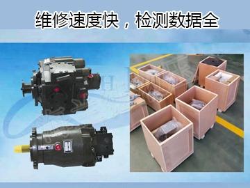 液压泵修理厂家
