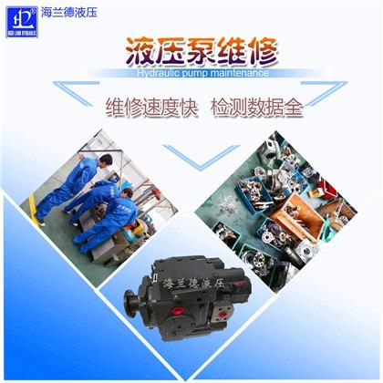 液压泵维修公司