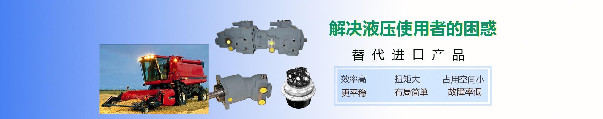 解决液压使用者的困惑,液压系统制造商
