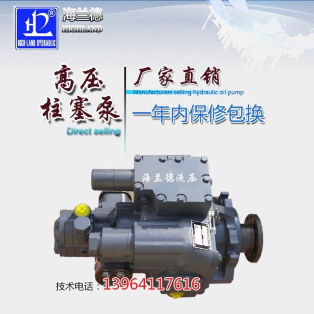 【怀化】采购柱塞泵,选择更多客户认可的海兰德液压
