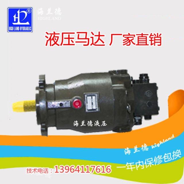 【湖南】搅拌车液压马达,海兰德液压实力厂家