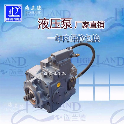 1立方铲运机液压泵