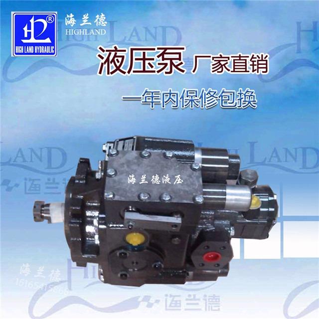 PV90液压泵