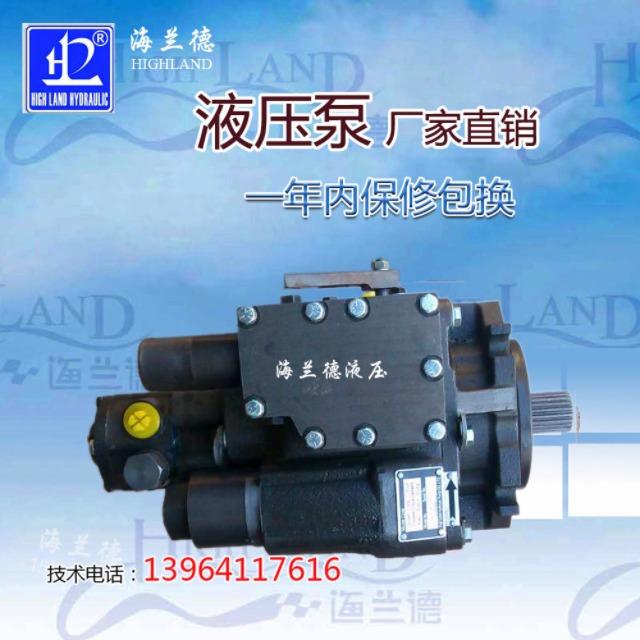 【江苏】水泥搅拌车液压泵来海兰德厂家直销