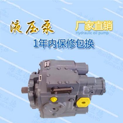 PV70液压泵批发