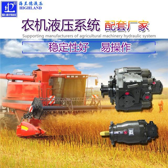 小麦收割机液压系统