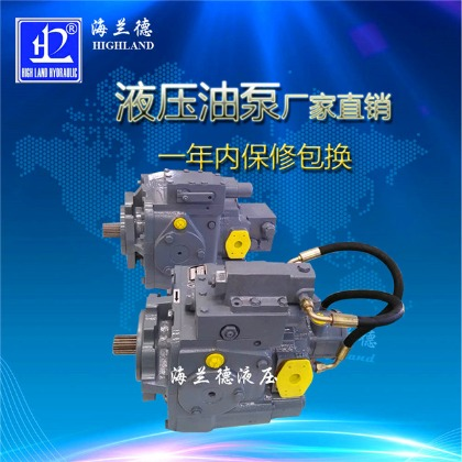 铲运机液压泵厂家