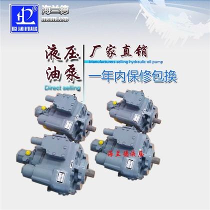 PV90液压油泵批发