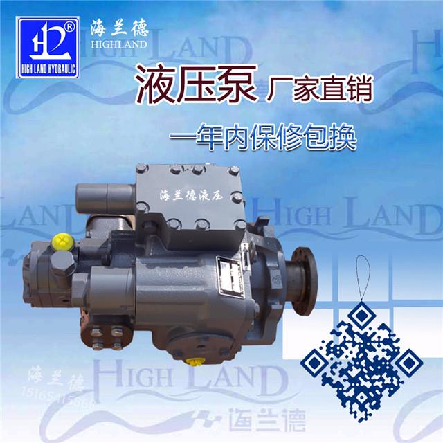 【莱芜】水泥搅拌车液压泵生产厂家,选择备受瞩目的海兰德液压