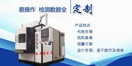 定制液压泵试验台