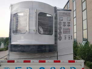 液压试验装置