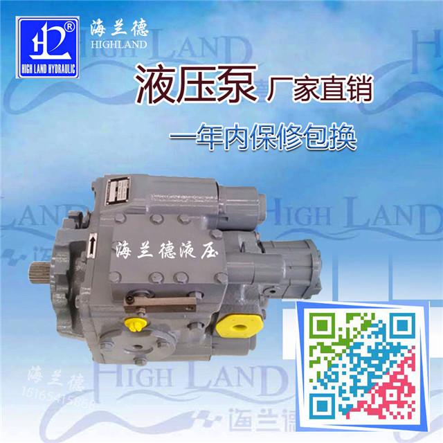 【河南】只有质量可靠的搅拌车液压泵客户才会反复购买