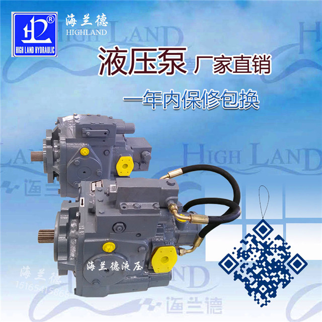【安徽】铲运机高压柱塞泵PV23,海兰德液压被认可