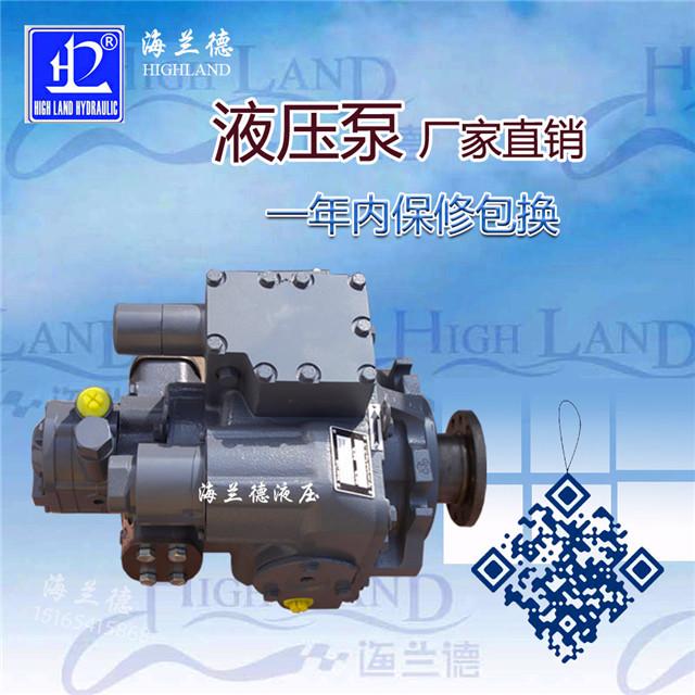 【黑龙江】海兰德液压泵维修厂家,客户不断返单