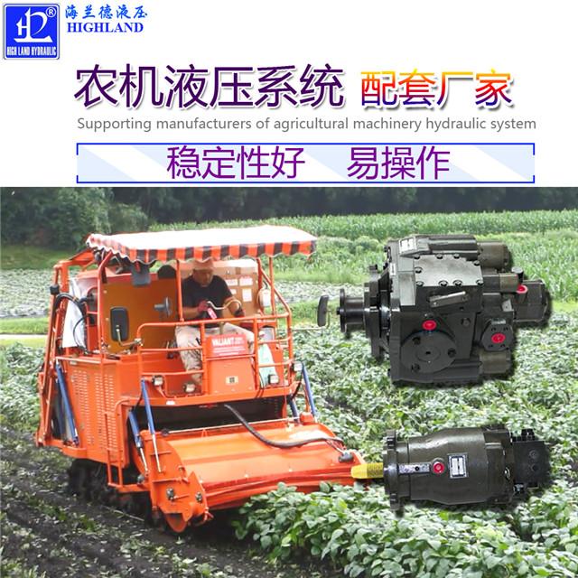 【安徽】收割机液压系统,去厂家直接购买更合适