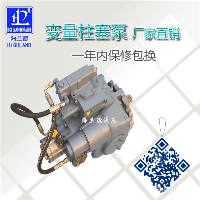 铲运机液压泵批发厂家