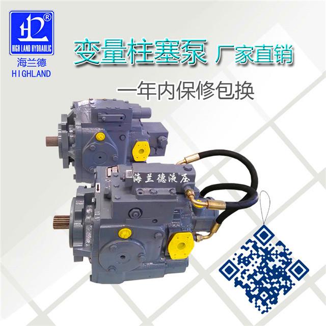 铲运机液压泵价格