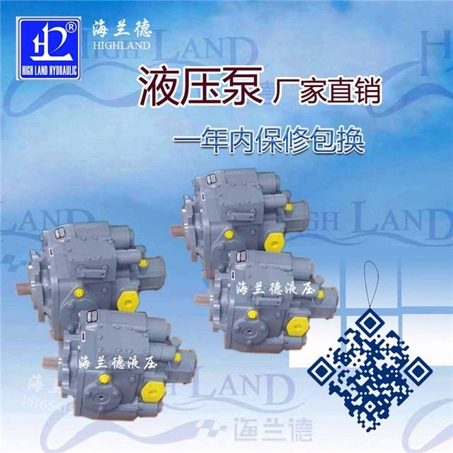 液压油泵系列