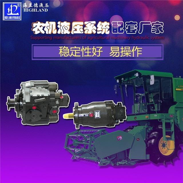PV30收割机液压泵
