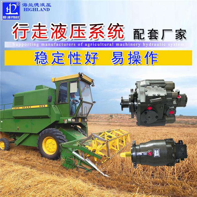 【安徽】大型收割机静态液压驱动系统的生产厂家