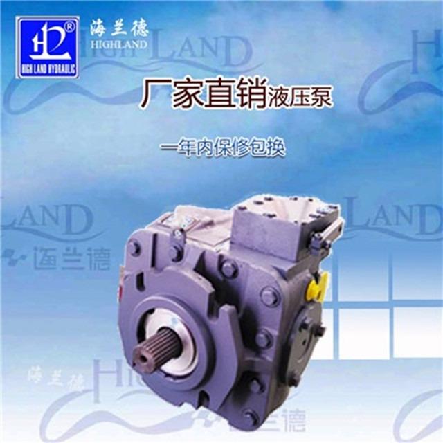 闭式液压泵