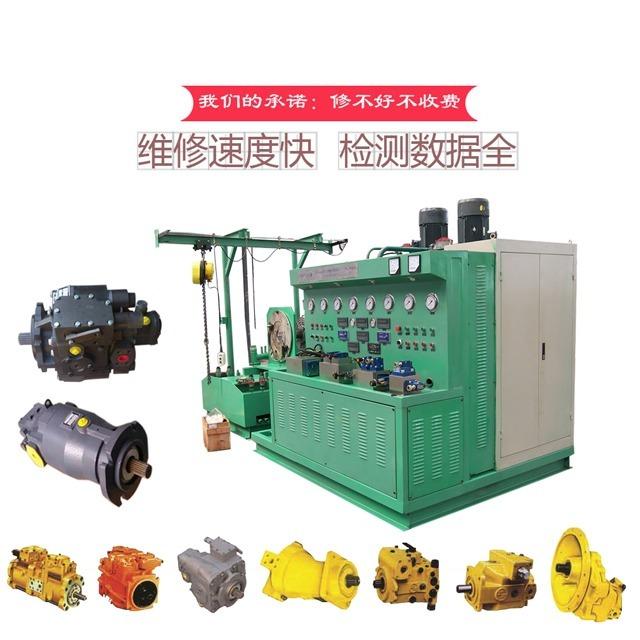 液压柱塞泵维修