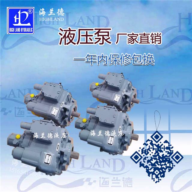【济宁】搅拌车液压泵的供应商厂家,原来在这里