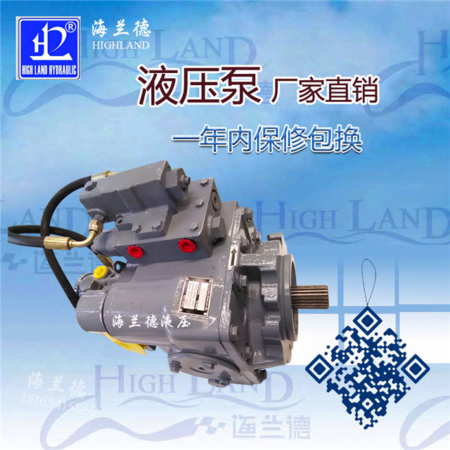 【内蒙古】是海兰德铲运机液压泵得到了客户的认可