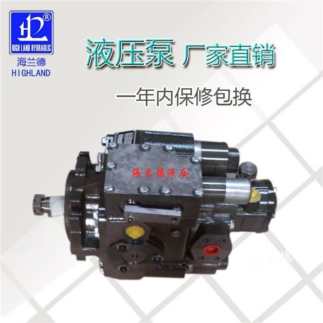 农机液压泵生产厂家