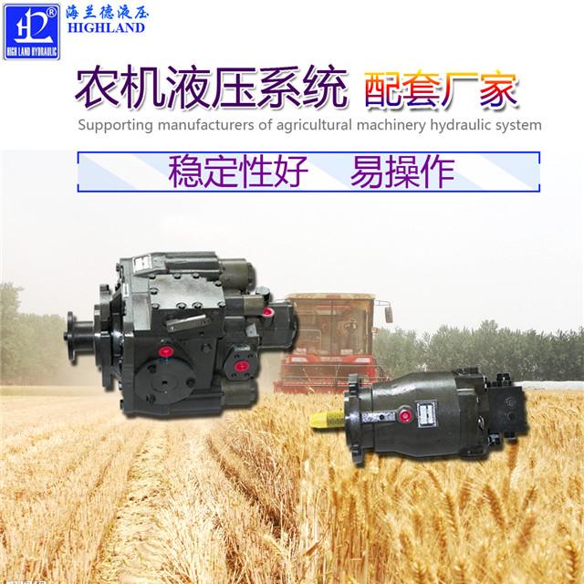 智能农机液压系统一站式服务