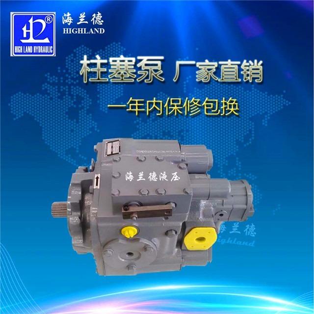闭式液压柱塞泵