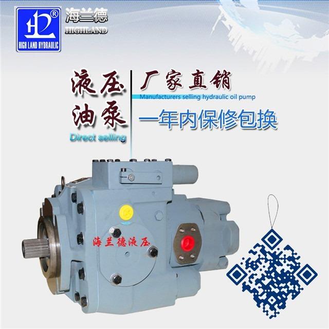 PV90液压油泵