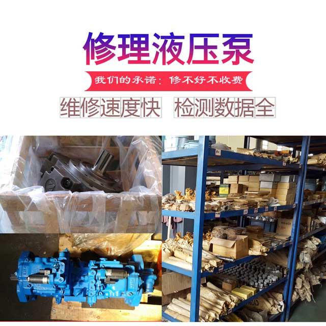 进口液压泵修理厂家,海兰德液压