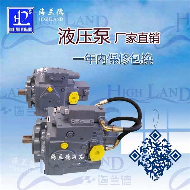 莱芜采购铲运机液压泵为什么看中这款