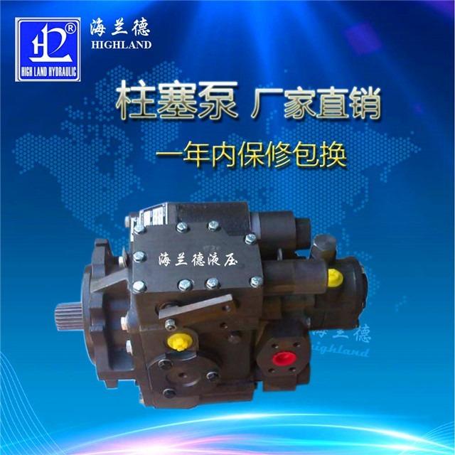 柱塞泵和液压泵