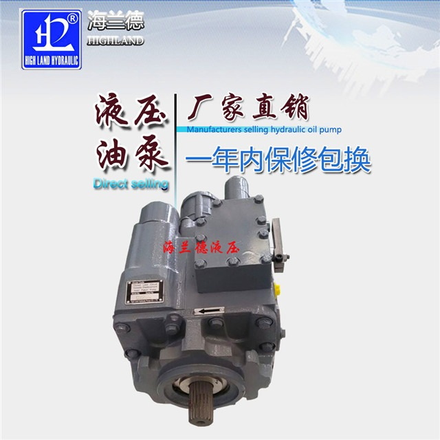 液压油泵|搅拌车液压泵马达