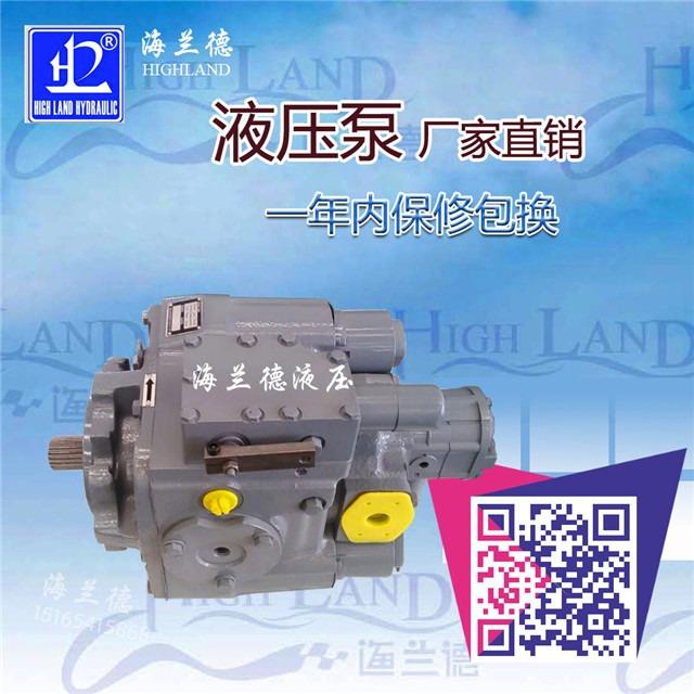 机械液压泵厂家