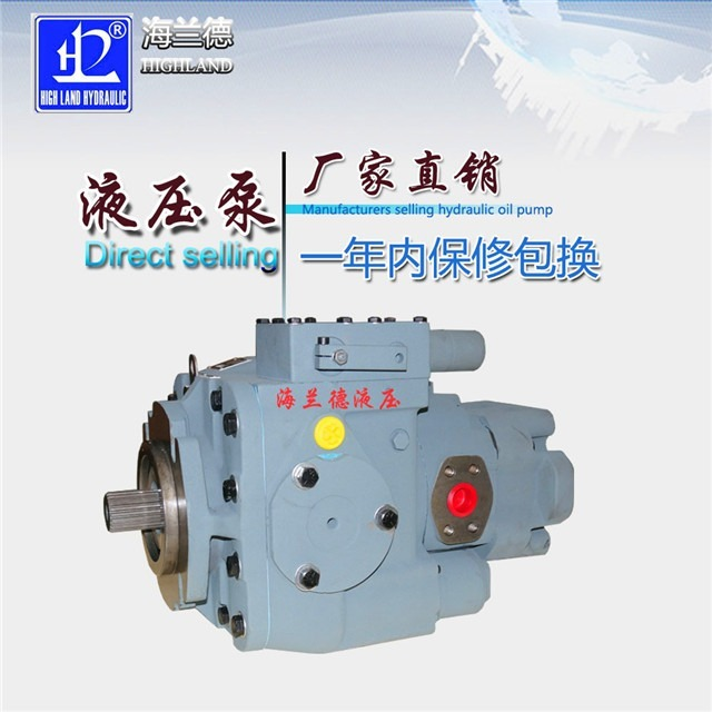 HPV90液压泵