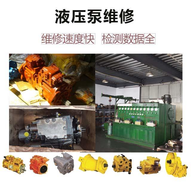 水泥罐车液压泵马达维修厂家
