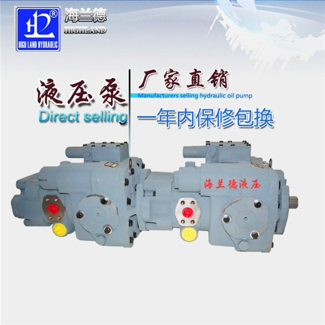 农机液压泵厂家直供,众多案例,放心购!