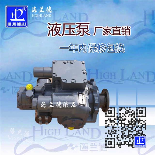 联合收割机液压泵HPV110