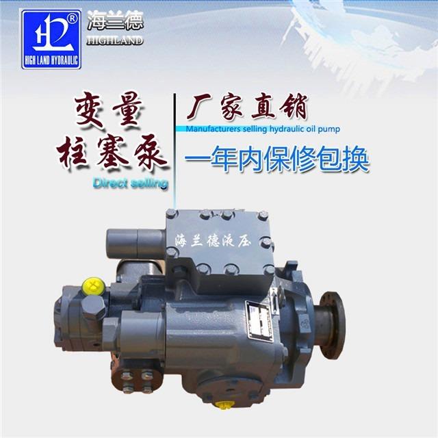 液压驱动柱塞泵