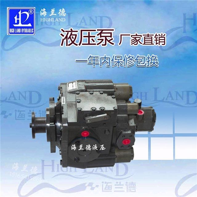 静液压驱动液压泵