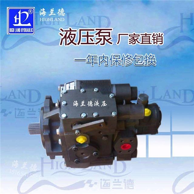 柱塞高压液压泵