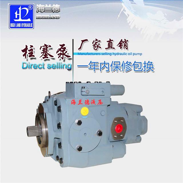 柱塞泵的供应商,海兰德液压提供品质服务